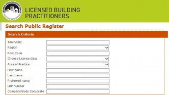 Search the LBP register