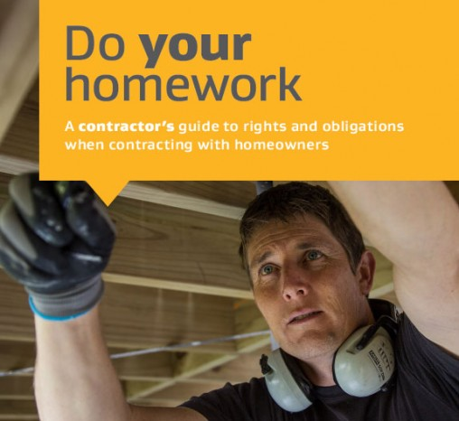 Cover of the Do Your Homework document